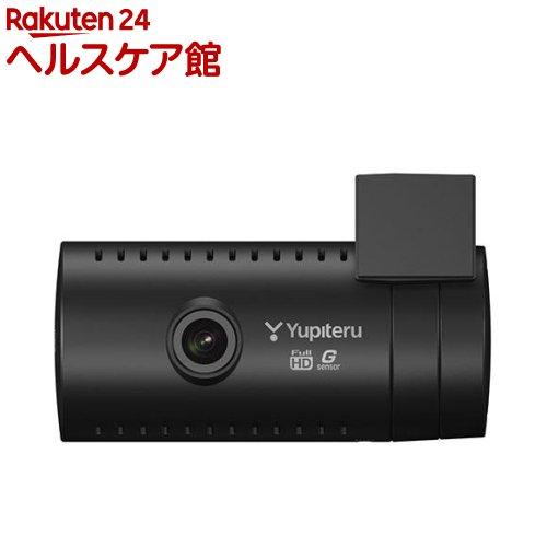 ユピテル ドライブレコーダー DRY-SV1050c(1台)