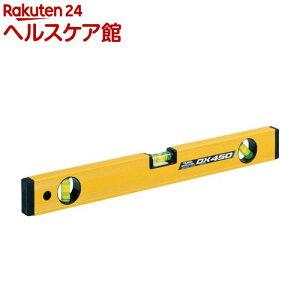 タジマ マグネット付 ボックスレベルデラックス 450mm BX3-D45M(1本)【タジマ】