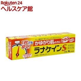 【第3類医薬品】小林製薬 ラナケインS(30g)【more20】【ラナケイン】