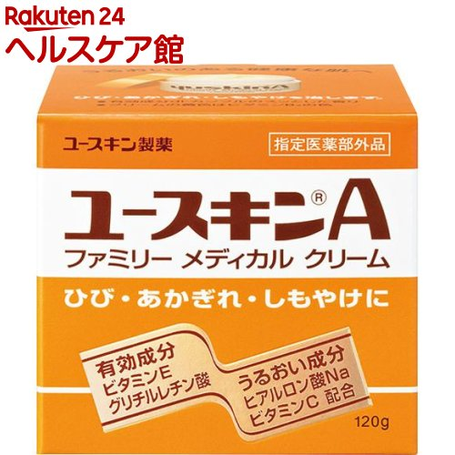 ユースキンA(120g)【6_k】【ユースキン】