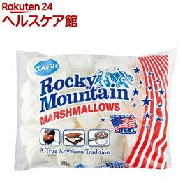 エスビーグローバル ロッキーマウンテン マシュマロ(300g)【エスビーグローバル】
