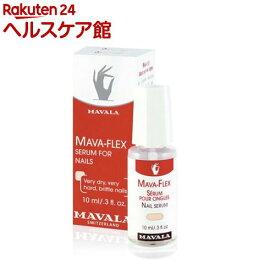 マヴァラ マヴァフレックス(10ml)【マヴァラ(MAVALA)】