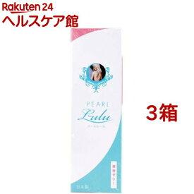 パールルール チューブ 潤滑ゼリー(60g*3箱セット)