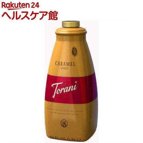 トラーニフレーバーソース キャラメルソース(2640g)【Torani(トラーニ)】【送料無料】