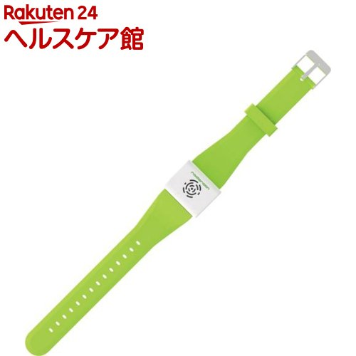 ラダキャン ポータブルリペーラー R-101 グリーン(1コ入)【ラダキャン】【送料無料】