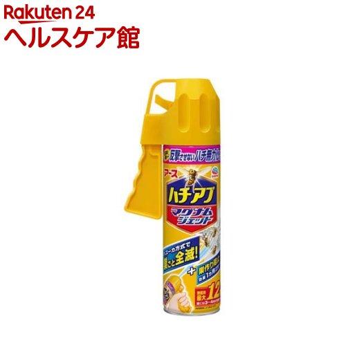 ハチアブ マグナム ジェット(550mL)【ハチアブジェット】