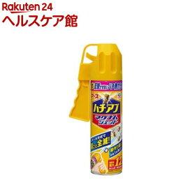 ハチアブ マグナム ジェット 蜂駆除スプレー(550ml)【spts10】【ハチアブジェット】
