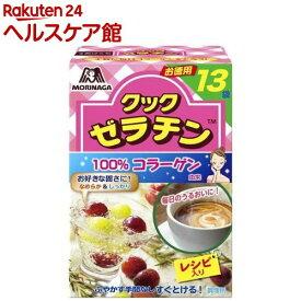 森永 クックゼラチン(5g*13袋入)