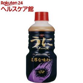 ヤマサ うにソース 濃厚な味わい(590g)【ヤマサ醤油】