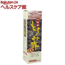 沖縄(うちなー)産 もろみ酢 無糖(900ml)【新里】