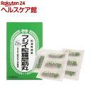 【第3類医薬品】フジイ 陀羅尼助丸(だらにすけがん)(36包)【フジイ陀羅尼助丸】