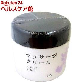 マッサージクリーム(230g)【ハイム化粧品】