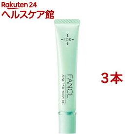 ファンケル アクネケア ジェル乳液 約30日分(18g*3本セット)【ファンケル】