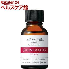 チューンメーカーズ ヒアルロン酸(20ml)【チューンメーカーズ(TUNEMAKERS)】