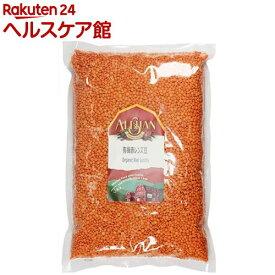 アリサン 有機赤レンズ豆(1kg)