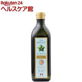 インカインチオイル(グリーンナッツオイル)(460g)【spts9】【slide_e8】【アルコイリス】