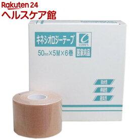 キネシオロジーテープ 50mm*5m(6巻入)