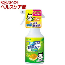 シュシュット!猫トイレ用 除菌クリーナー(270ml)
