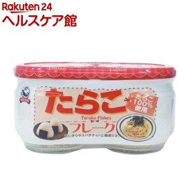 ハッピーフーズ たらこフレーク(50g*2瓶)