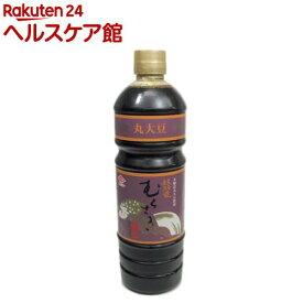 本醸造丸大豆醤油 超特選むらさき(1L)