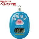 わんにゃんらいふ 携帯型自動環境見守り計&超音波トレーナー YP-100 ブルー(1台)