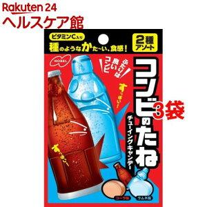 ノーベル コンビのたね ラムネ&コーラ味(35g*3袋セット)