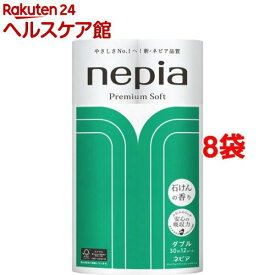ネピア プレミアムソフト トイレットロール ダブル せっけんの香り(30m*12ロール*8袋セット)【ネピア(nepia)】