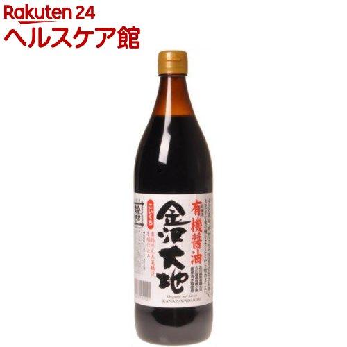 金沢大地 有機醤油 金沢大地 こいくち(900mL)【金沢大地】