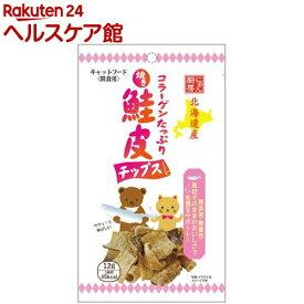 にゃん厨房 焼き 鮭皮チップス(12g)