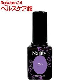 ネイリティー ステップレスジェル ライラック 142(7g)【Naility!(ネイリティー)】