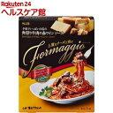 予約でいっぱいの店のFormaggio 角切り牛肉の赤ワインソース(130.1g)【more30】【予約でいっぱいの店】