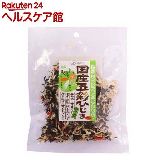 創健社 国産五彩ひじき(25g)