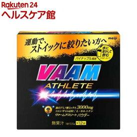 ヴァーム アスリートパウダー パイナップル風味(10.5g*12袋入)【ヴァーム(VAAM)】