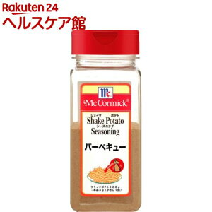 マコーミック 業務用ポテトシーズニング バーベキュー(260g)【マコーミック】