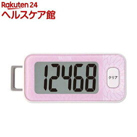 タニタ 3Dセンサー搭載 歩数計 ピンク FB-740-PK(1台)【タニタ(TANITA)】