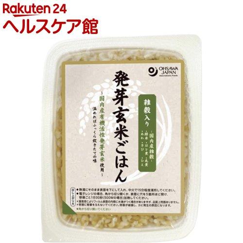 オーサワ 発芽玄米ごはん 雑穀入(160g)【オーサワ】