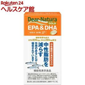 ディアナチュラゴールド EPA&DHA 60日(360粒)【Dear-Natura(ディアナチュラ)】