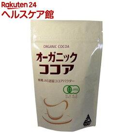 オーガニック・ココア(120g)【more20】【21世紀コーヒー】