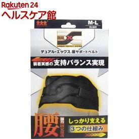 デュアル・エックス 腰サポートベルト 黒 M-Lサイズ(1枚入)【スリーランナー】