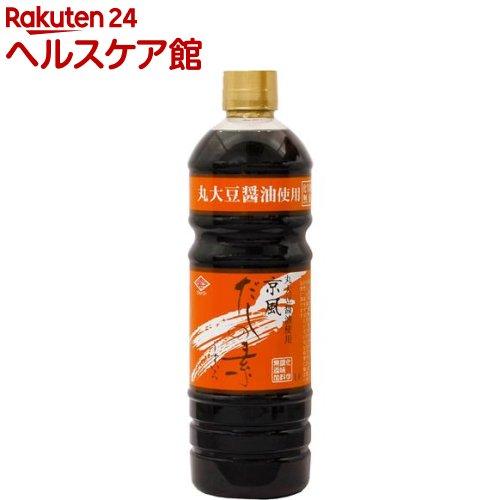 チョーコー醤油 京風だしの素 うすいろ(1L)