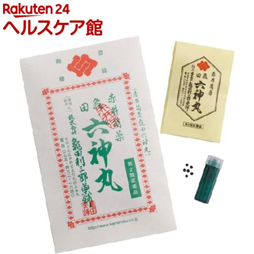 【第2類医薬品】亀田六神丸(48粒)【カメロク】【送料無料】