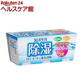 アドグッド 除湿剤 大容量(800ml*3コパック)【アドグッド】