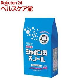 スノール 紙袋(2.1kg)【spts5】