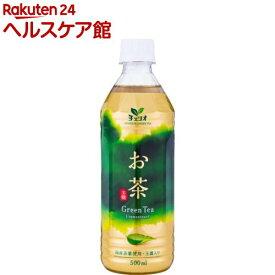 チェリオ お茶 玉露入り(500mL*24本入)