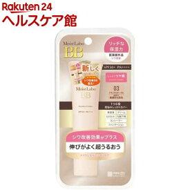 モイストラボ BBエッセンスクリーム ナチュラルオークル(33g)【モイストラボ】