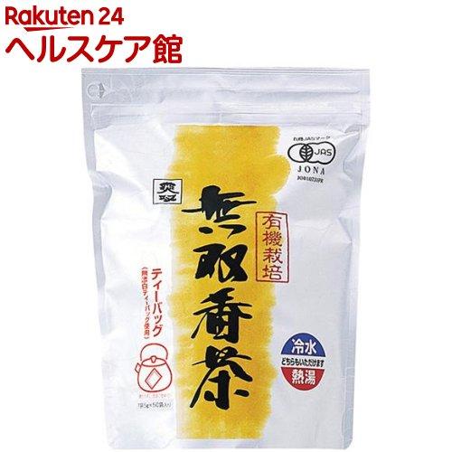 ムソー 有機 無双番茶 ティーバッグ(5g*40コ入)