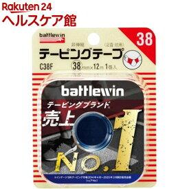 バトルウィン テーピングテープC38F(38mm*12m(1コ入))【more30】【battlewin(バトルウィン)】