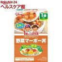 1歳からの幼児食 野菜マーボー丼(85g*2袋入)【1歳からの幼児食シリーズ】