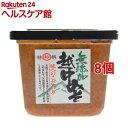 無添加越中みそ(750g*8個セット)【杉野味噌醤油】