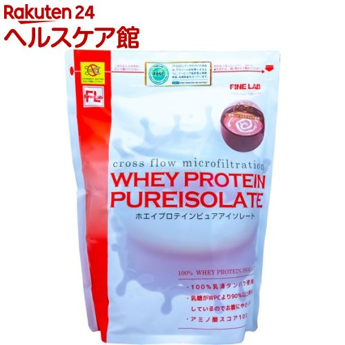 ファインラボ ホエイプロテイン ピュアアイソレート ミルクココア風味(1kg)【ファインラボ】